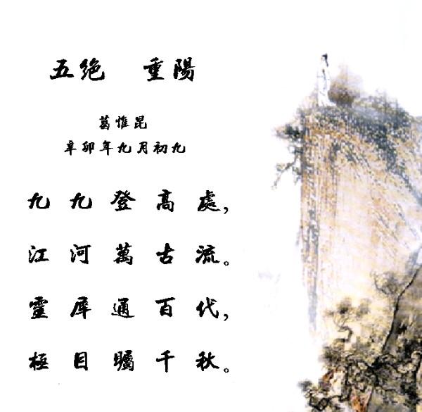 重阳节诗配画简笔画